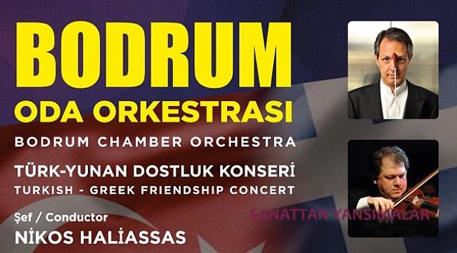 26 Ocak'ta Türk-Yunan Dostluk Konseri