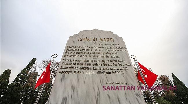 Marşsız İstiklal Marşı