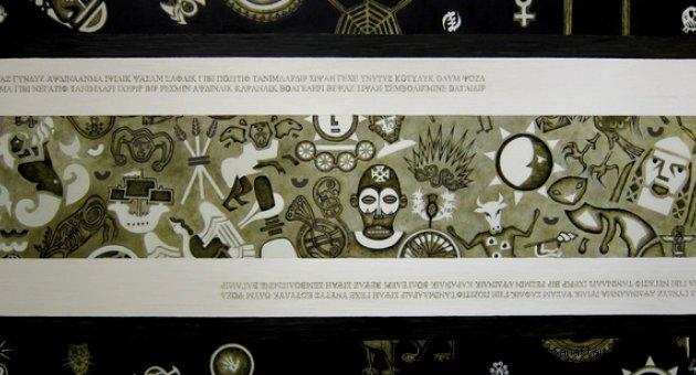 Serap Kökten'in çalışmalarındaki estetik semboller