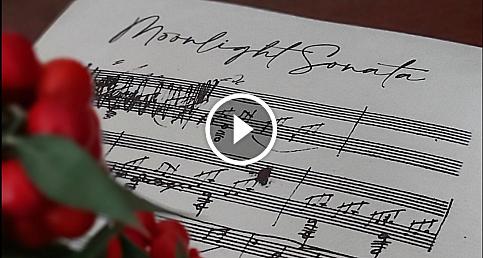 Beethoven Bergama'da: Ayışığı'na Yeni Yorum