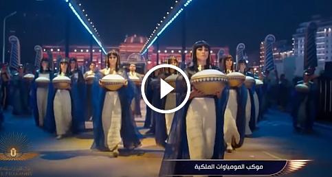 Firavun Mumyaları Yeni Müzeye Nasıl Taşındı?